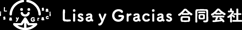 Lisa y Gracias(リサ イ グラシアス)合同会社